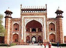 Buland Darwaza बुलन्द दरवाज़ा