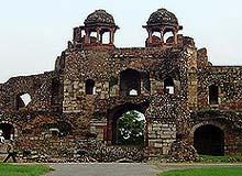 Purana Quila, Delhi