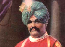 Shahu Chhatrapati