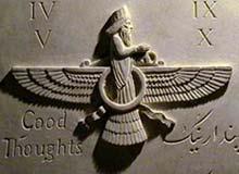 Zoroastrian Religion - Zoroastrian Religion India - Zoroastrian In ...