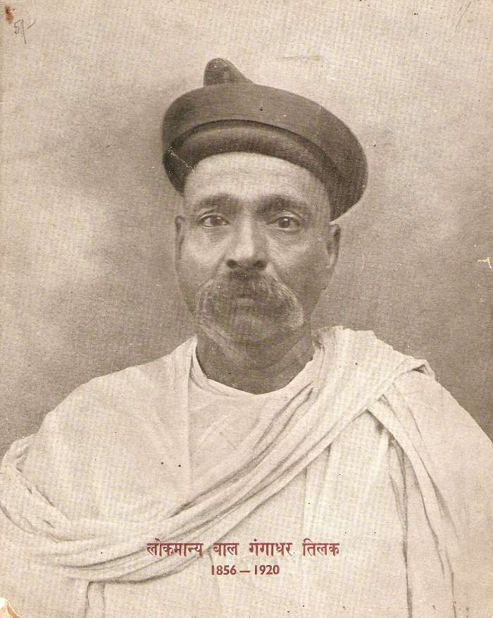 gangadhar nehru father