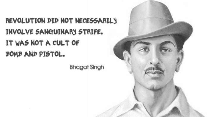 Shaheed Bhagat Singh Biography Facts Childhood Achievements Death