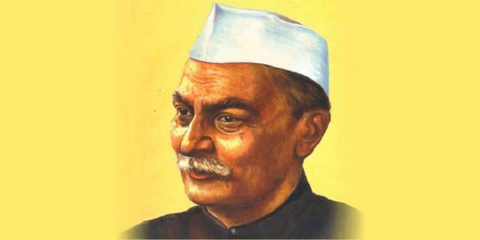 Dr. Rajendra Prasad Biography - Life History, Achievements