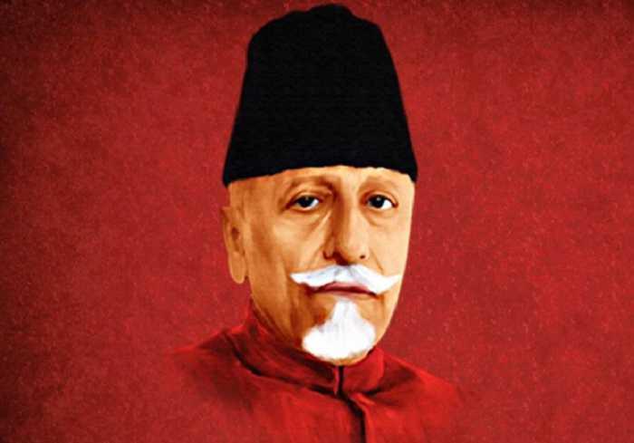 Maulana Abul Kalam Azad Biography