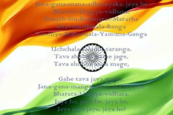 essay on national unity in india