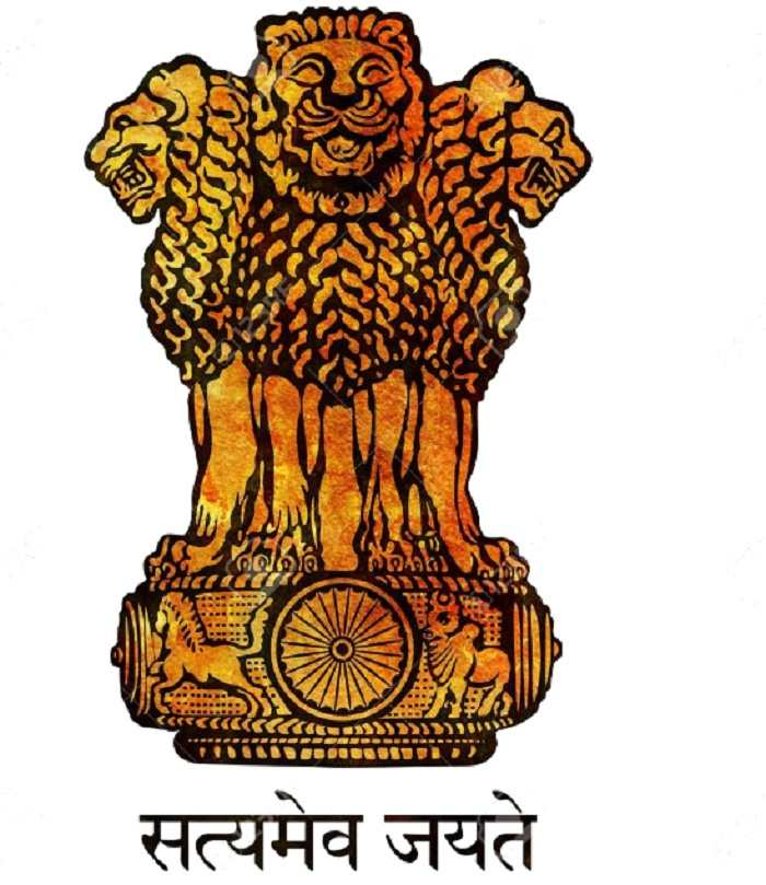 National Emblem Of India History Significance An Essay