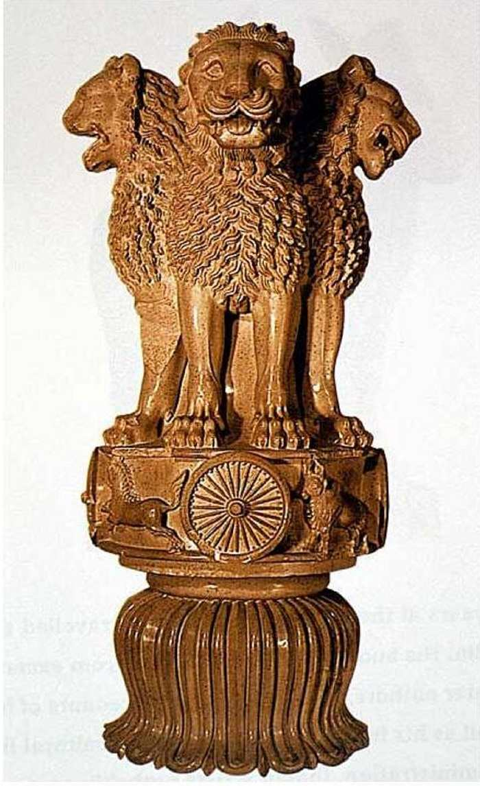 national emblem of history significance an essay which is also the national motto of the words are a quote from mundaka upanishad the last and most philosophical of the four vedas and is