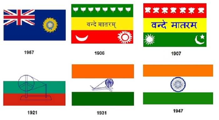 5 lines on our national flag