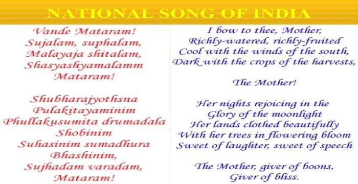 National Song of India - History, Lyrics & Meaning of Vande